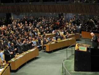 Махмуд Аббас провозгласил Палестинское государство