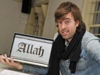 Голландскому художнику не дали зарегистрировать слово «Allah»