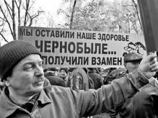 В КБР чиновница обогатилась на ликвидаторах Чернобыльской аварии