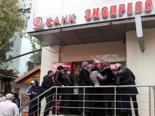 Дагестанский банк «Экспресс» стал жертвой рейдерской атаки?
