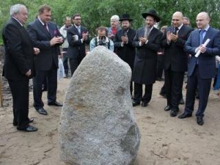 Фото с церемонии закладки первого камня в основание будущей синагоги в Грозном