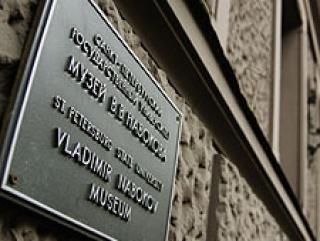 Музею Набокова угрожают бутылкой и Библией