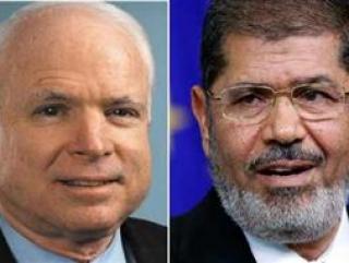 Мухаммед Мурси и Джон Маккейн
