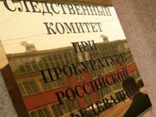 СКР взял под контроль дело об убийстве судьи Магомедова