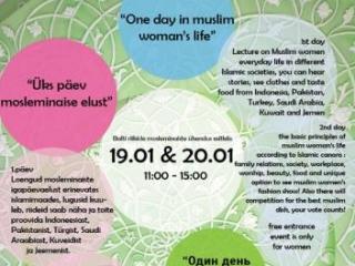 В Эстонии помогают адаптироваться женщинам, принявшим ислам