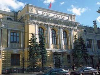 Дагестанский «Экспресс» лишили банковской лицензии