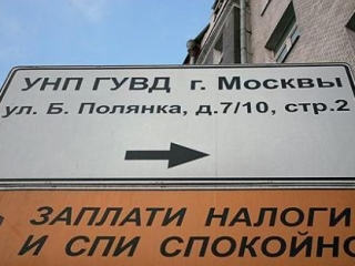 Минфин разработал для россиян крупный налог на недвижимость