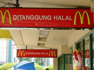 McDonald's поплатился за лжехаляль