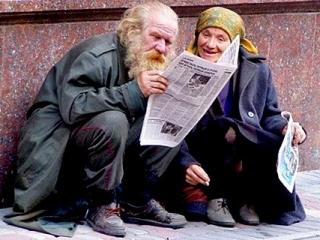 Почем пресса для народа