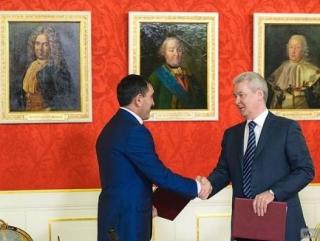 Москва подписала cоглашение о сотрудничестве с Ингушетией