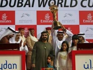 Лошади Кадырова поборются за кубок Дубая