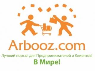 Удобное приобретение одежды на arbooz.com