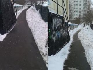 В Москве началась уборка снега с помощью фотошопа