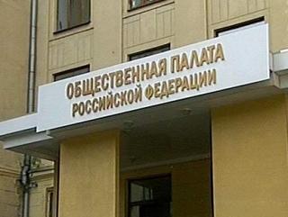 Закон о «резиновых домах» породит коррупцию — СПЧ