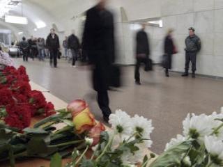 Организаторы терактов в московском метро ликвидированы — НАК