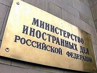 МИД России дал жетский ответ по коллекции Шнеерсона