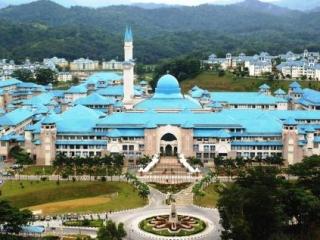 РФ укрепит связи с Международным исламским университетом Малайзии