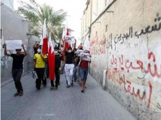В Бахрейне сорвали митинг оппозиции