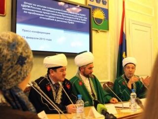 Пресс-конференция муфтиев УрФО в здании областной думы