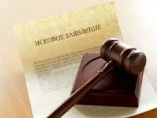 Секретариат ставропольского суда подтвердил получение документов