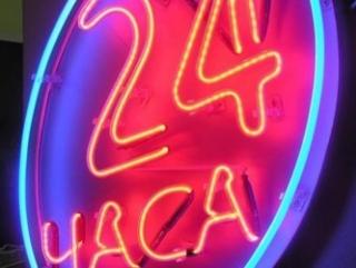 Магазины отказываются работать по ночам без алкоголя