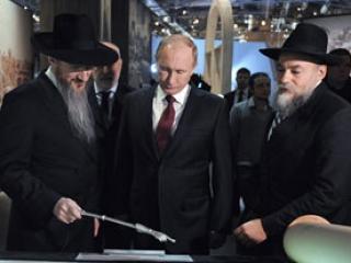 Библиотеку Шнеерсона разместят в Еврейском музее