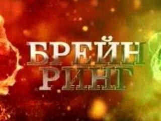 В Кемерово пройдет исламский «Брейн-ринг»