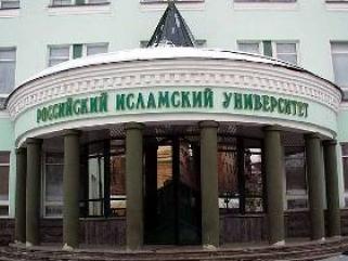 В Казани открывают курсы по исламской экономике