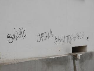 Здание ДУМ Крыма исписали матом и свастикой