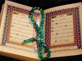 Бельгиец сядет в тюрьму за осквернение Корана
