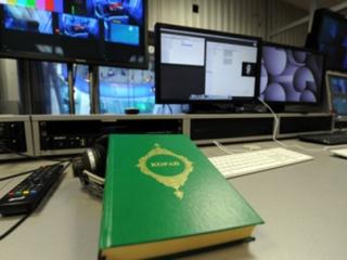 СМР просит эфирное время для исламских передач