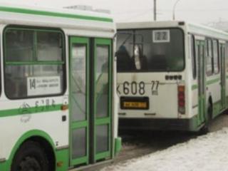 Подростка избили в автобусе и высадили из салона
