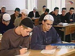 В Казани разобрали исламское образование