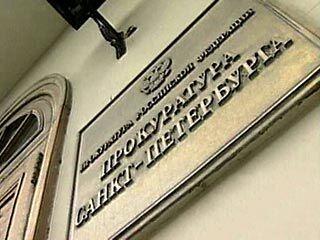 Исламский центр в Питере станет жертвой запрета книг?