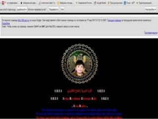 Сирийские хакеры призвали россиян отказаться от Асада