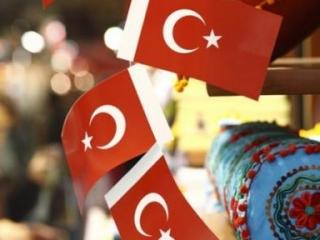 В Турции растет интерес к России — министр