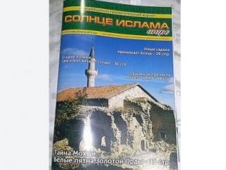 Оригинальный подарок к 700-летию правления Узбек-хана