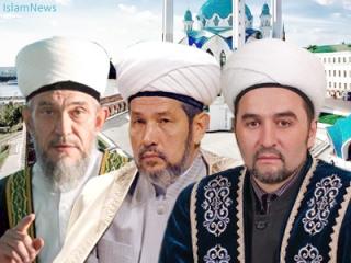 Слева направо экс-муфтии Татарстана - Г.Галиуллин, Г.Исхаков, И.Файзов