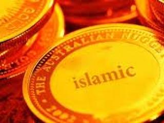 В Саратове обсудят вопросы развития исламских финансов