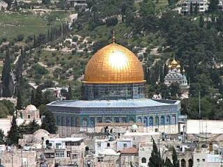 В защиту Иерусалима создадут фонд с капиталом в $1 млрд