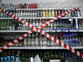 Законопроект об ограничении продажи алкоголя поддержали почти все депутаты