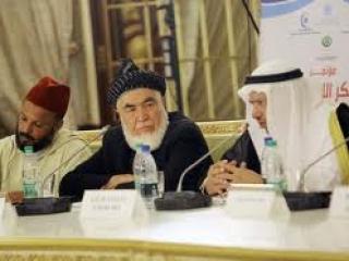 Под документом стоят подписи 34 видных исламских деятелей