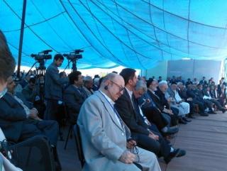 На открытие мероприятия собралось около 4 тысяч  человек