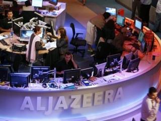 Власти Ирака отозвали лицензии у 10 спутниковых телеканалов