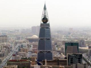 Эр-Рияд. Центр города