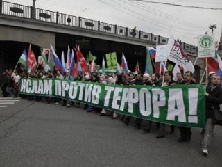 Одна из акций общины «Дар уль-Аркам» в Москве