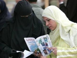 Многоженство в Египте как социальный регулятор