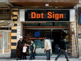 В Сирии не работает Интернет и сотовая связь