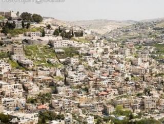 Панорама Восточного Иерусалима