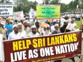 Протест мусульман Шри Ланки